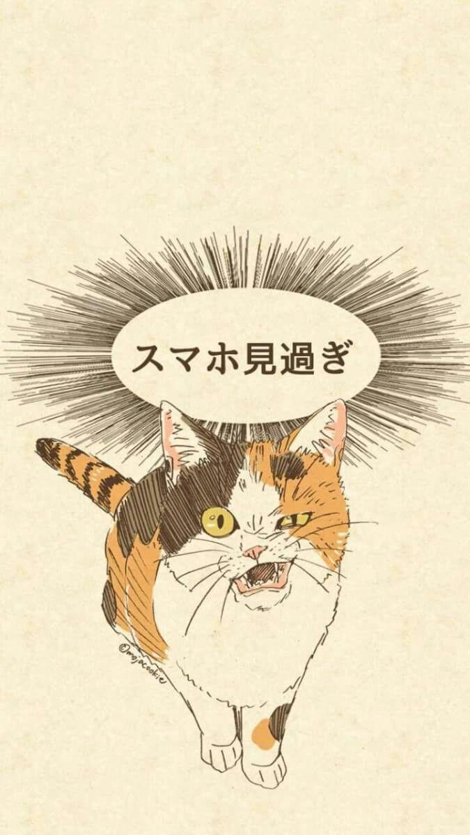 S おしゃれまとめの人気アイデア Pinterest ゆか イラスト ねこ 壁紙 かわいい ネコ イラスト