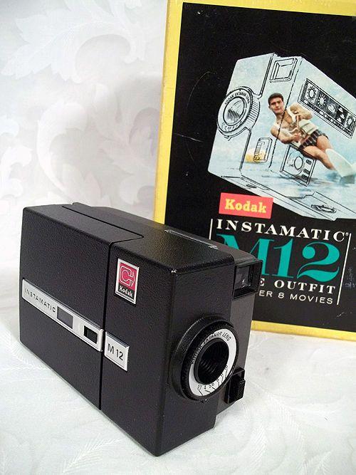 Vintage Kodak Instamatic M12 Movie Outfit