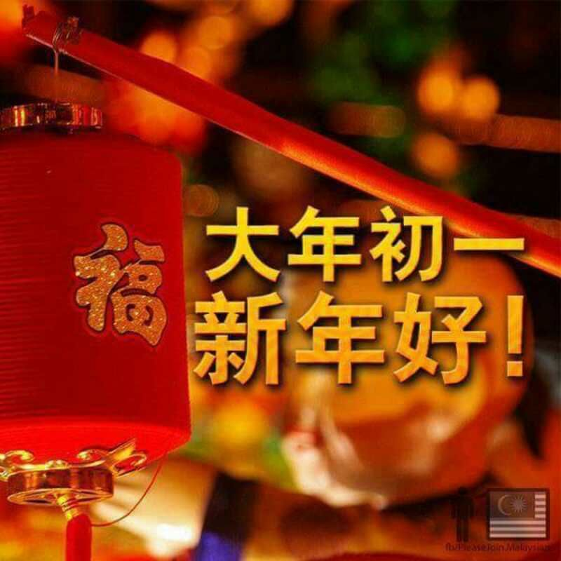 Pin by gary soon on Goodies Happy mid autumn festival