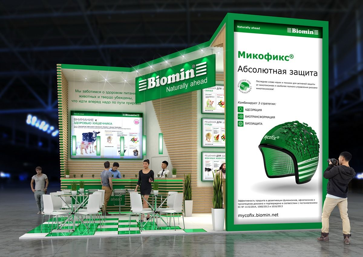 Exhibition Stand Design Brief Pdf : Biomin exhibition stand on behance trade show display stand