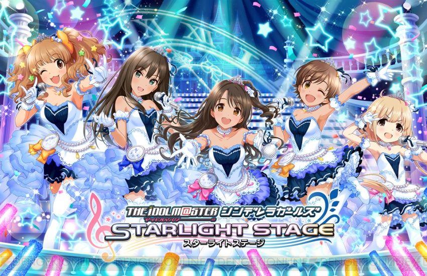 Idolmaster Cinderella Girls Starlight Stage Mod Apk