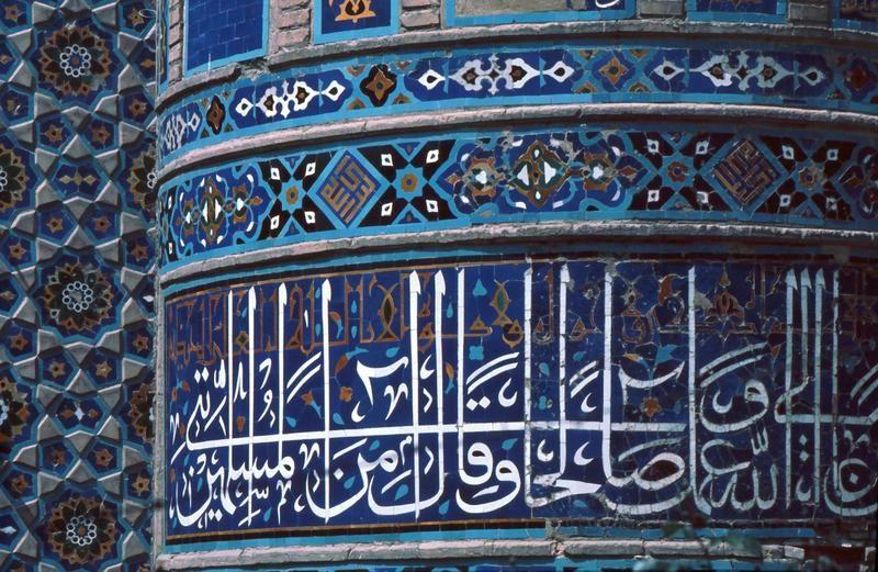 Ira 2817 Mosque Of Tan Sahid Mashad In Iran Islamic Architecture Mosque Iran