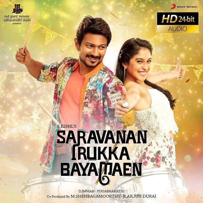 Saravanan Irukka Bayamaen (24 Bit) HD FLAC Songs, Download