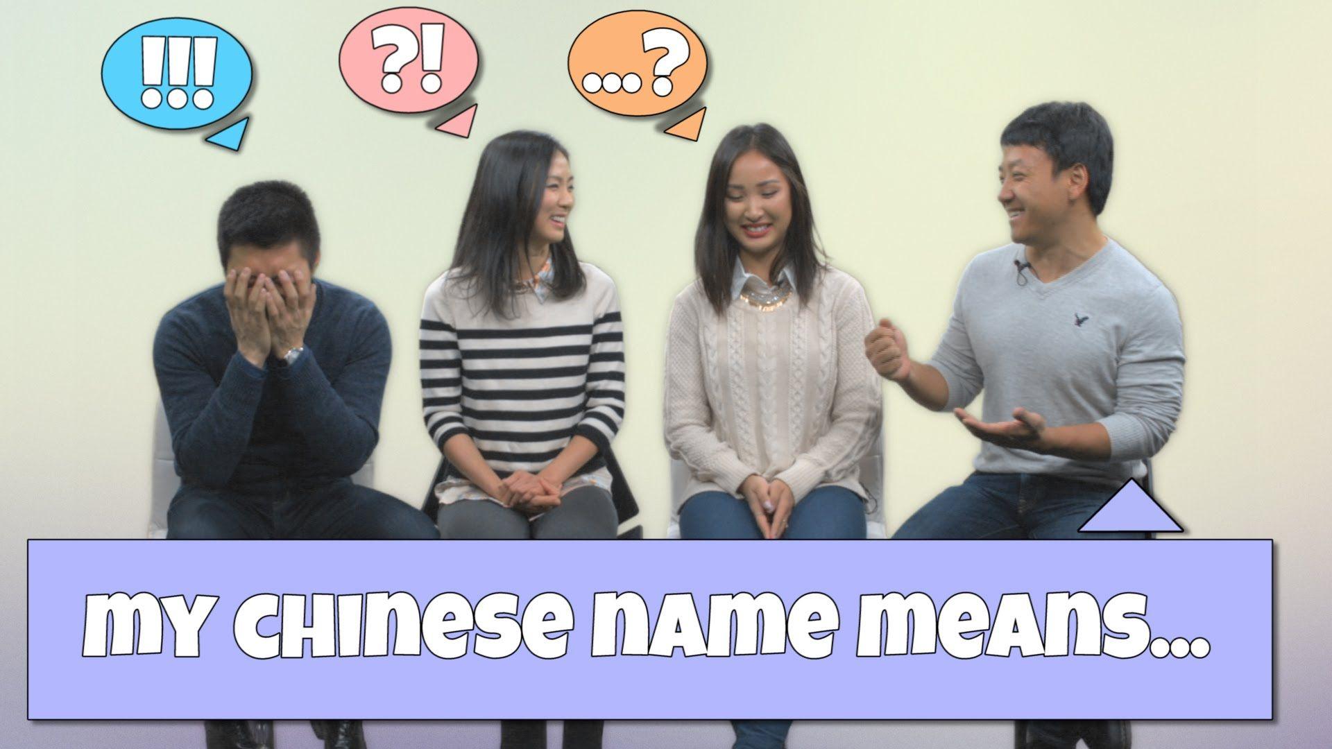 Chinese Song Meme Name