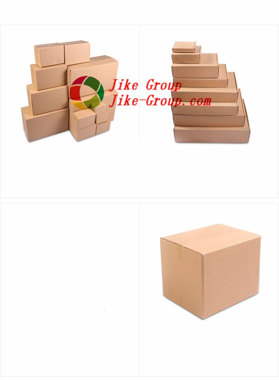 Custom cardboard boxes order custom made Packing box Custom