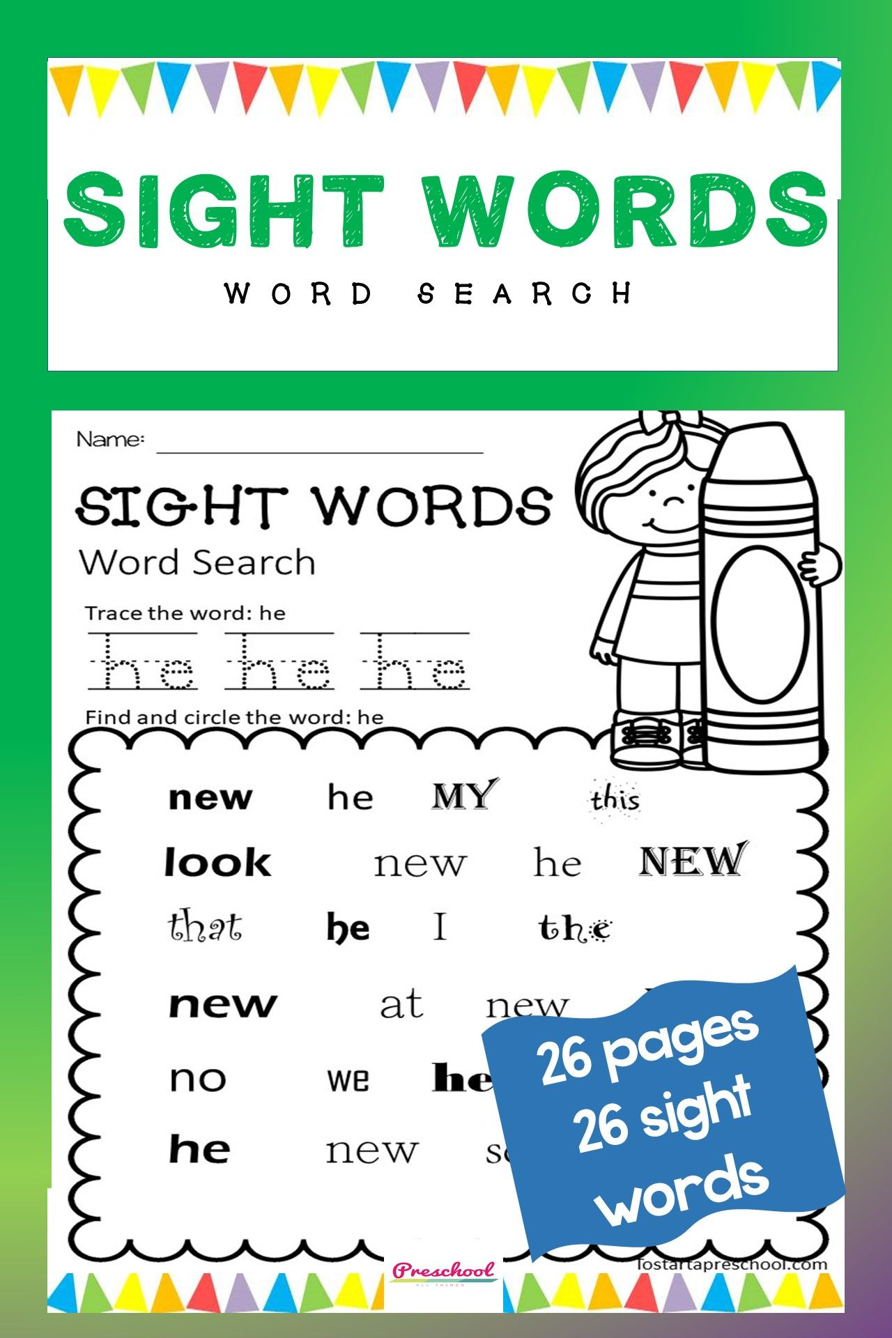 Sight Words Word Search In