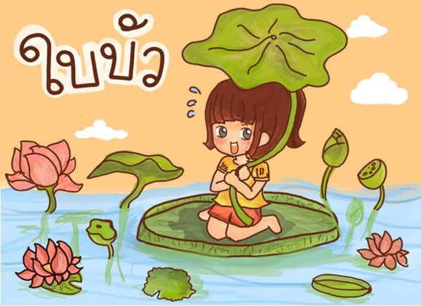 Bua is my daughter's nickname. It literally means lotus blossom. Drawing is her favorite pastime. This picture is one of her latest works.