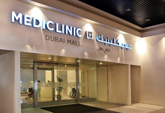 Careers In Healthcare In Dubai At Mediclinic Middle East
