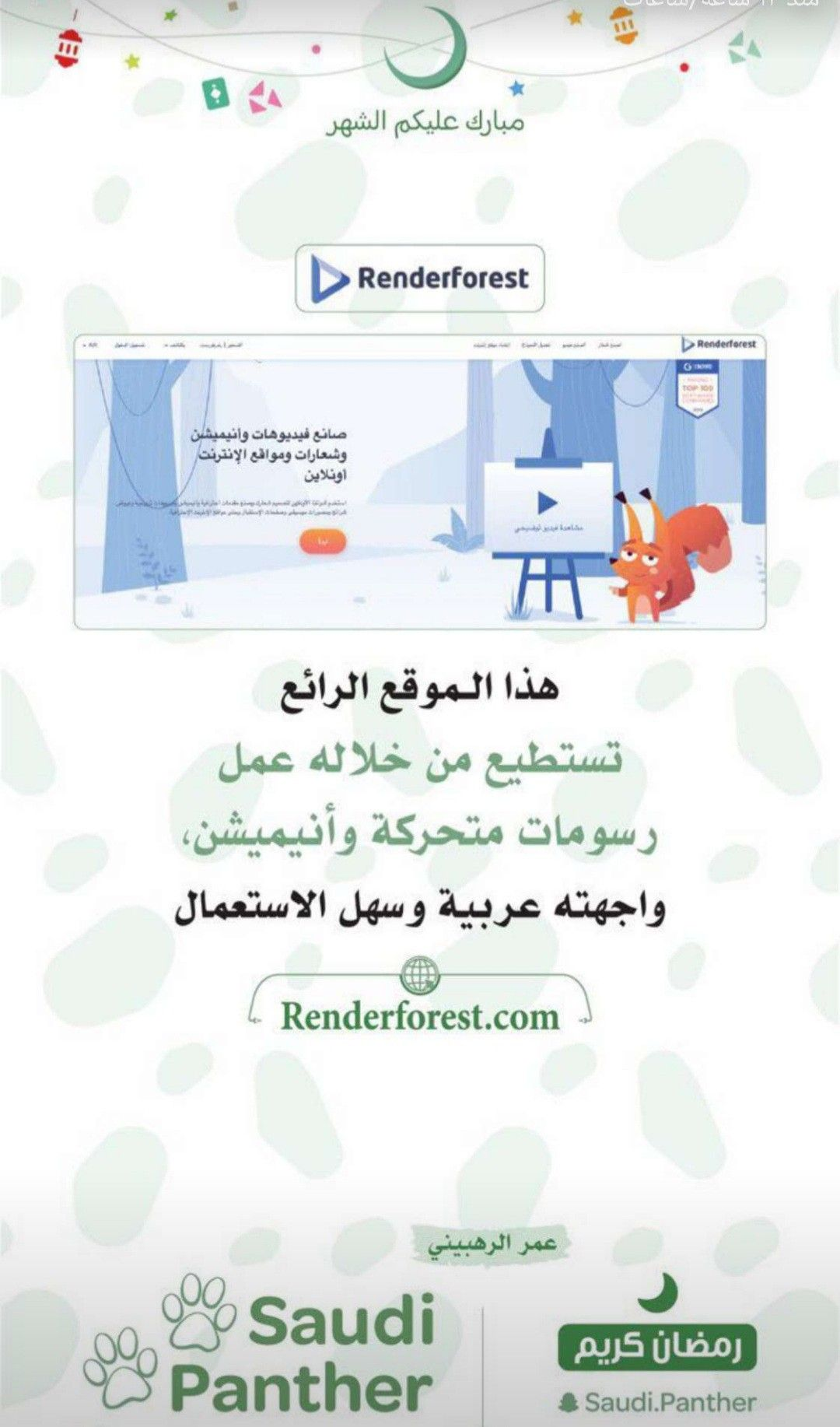 Pin By Yasminet On مواقع Learning Websites Learning Apps Programming Apps