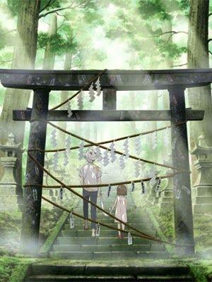 Hotarubi No Mori E Sub Esp Mega Luciernagas Jardin De Las Palabras Peliculas De Anime