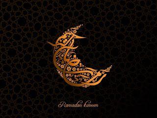 What Does Ramadan Kareem Mean In English Empire Bbk Ramadan Kareem Ramadan Wallpaper Hd Ramadan Kareem Pictures