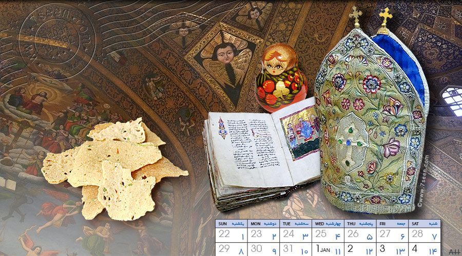 Persian Calendar 2022.Dey 1392 10th Month Of The Year In The Persian Calendar December 2013 January 2014 Monthly Calnendar With Pe New Years Countdown Persian Calendar Countdown