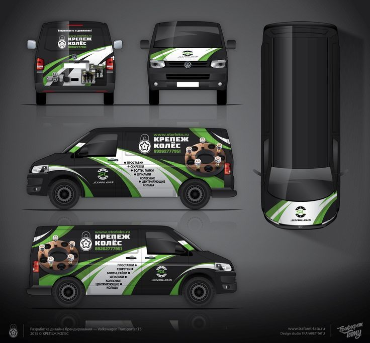 Auto VW T Coffee Truck Pinterest Vw T And T - Racing car decals designpng race car wraps pinterest cars