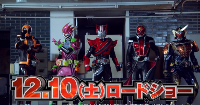 Pin by qirae wanatabe on qirae Online | Kamen rider, Movies