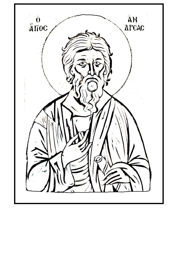 a free orthodox christian coloring page of saint andrew the first called apostle of jesus christ