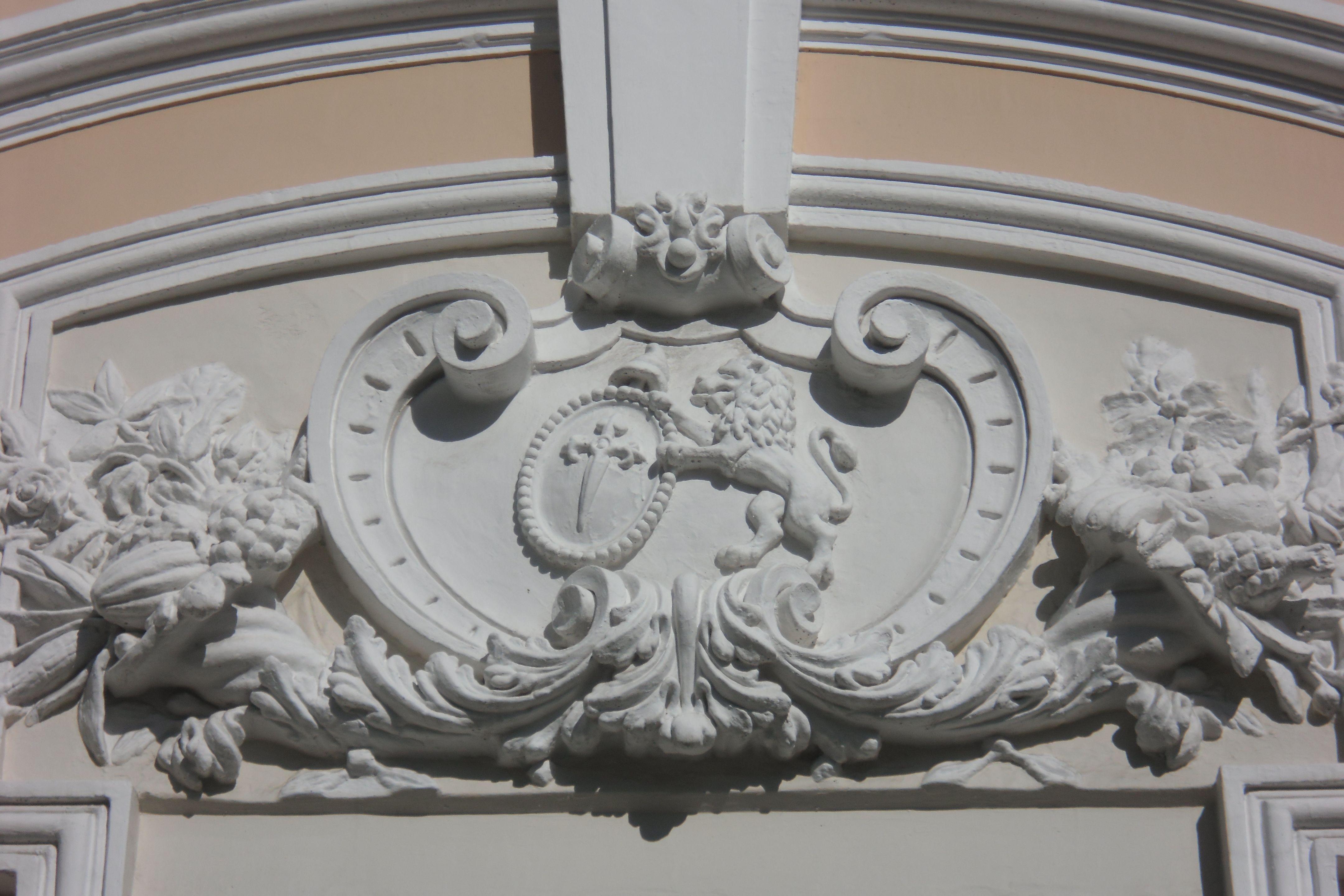 entrada Escudo