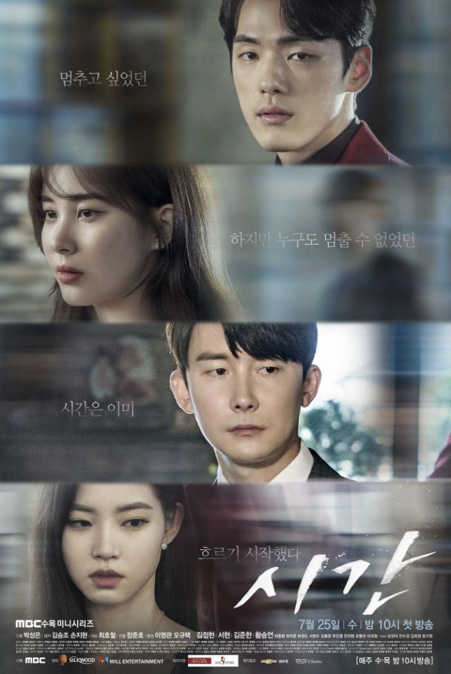 Asian drama news