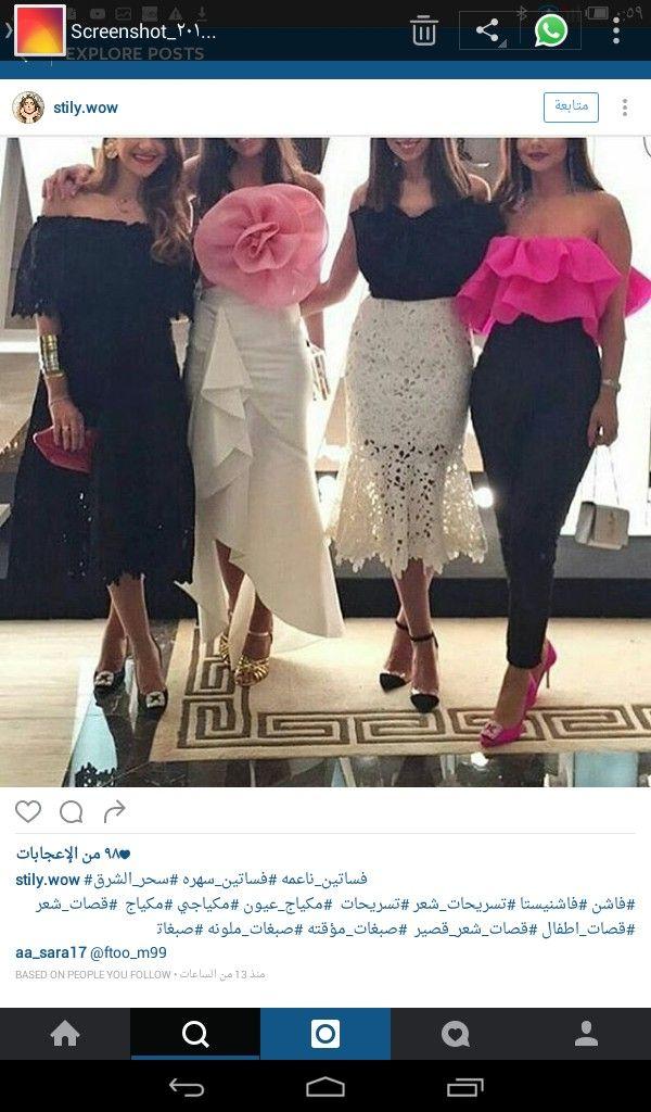 Pin By Manal Meky On Hair And Make Up Pink Bridesmaid Dresses Long Cheap Bridesmaid Dresses Grey Bridesmaid Dresses Long