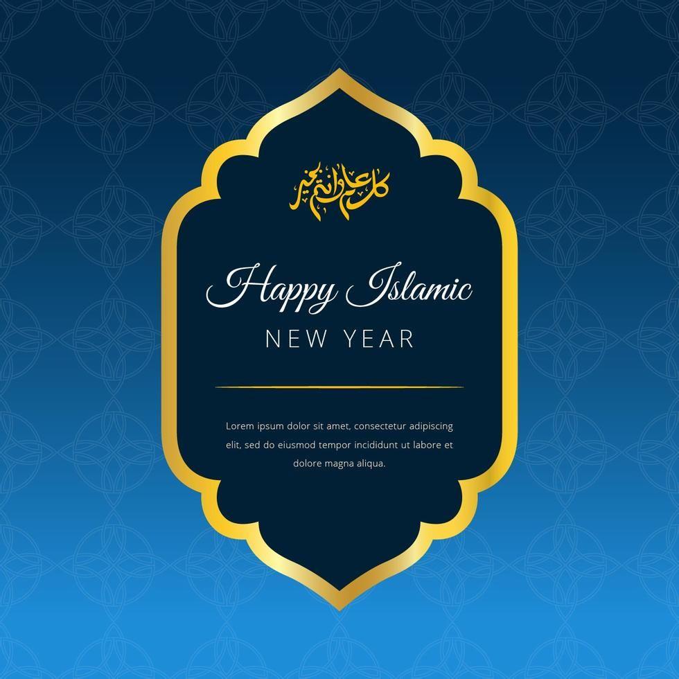 Happy Islamic New Year Vector Background I Like It Happy
