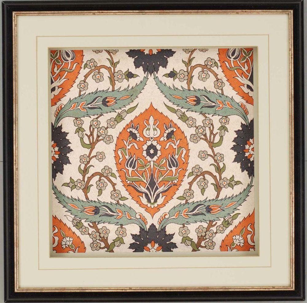 Traditional persian tiles i framed wall art set of 3 by paragon traditional persian tiles i framed wall art set of 3 by paragon viral jeuxipadfo Gallery