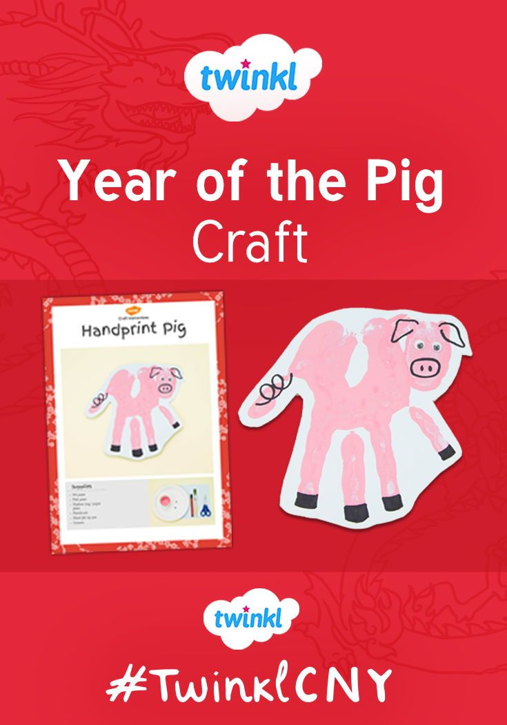chinese new year 2019 is the year of the pig this hand print pig craft is the perfect activity. Black Bedroom Furniture Sets. Home Design Ideas