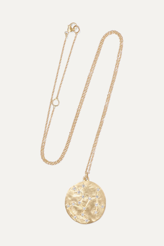 Gold Sagittarius 14 Karat Gold Diamond Necklace Brooke Gregson Sagittarius Necklace Gold Diamond Necklace 14 Karat Gold