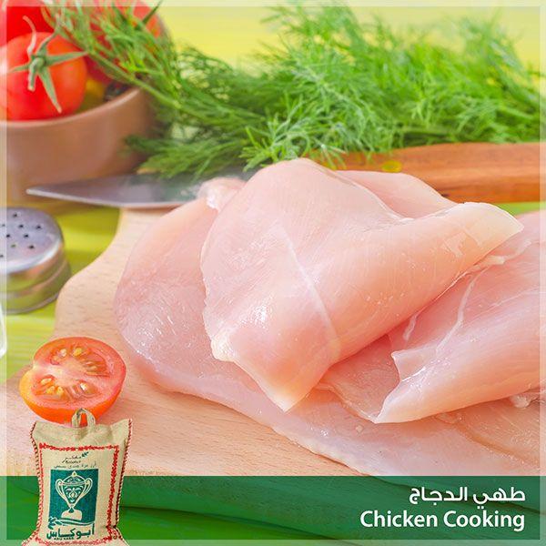 طهي الدجاج للحصول على أفضل طعم من الدجاج المحمر كانت الطريقة المعتمدة هي تحمير الدجاج لوحده وتقليب شرائح سميكة من البصل ومن Cooking Tips Healthy Life Cooking