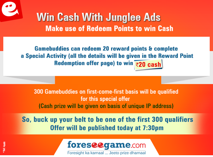 Win special offer
