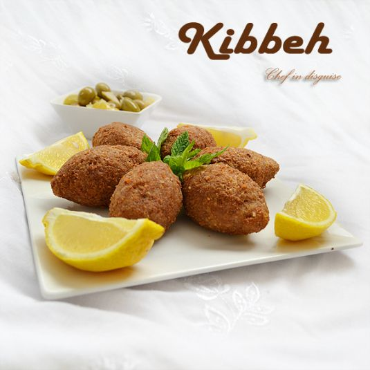 Guest post by the chef in disguise kibbeh arabic food food guest post by the chef in disguise kibbeh the novice housewife forumfinder Image collections