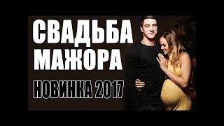 Секс сериалы русские