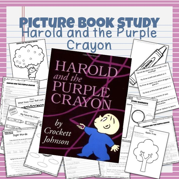 Book study harold and the purple crayon book study