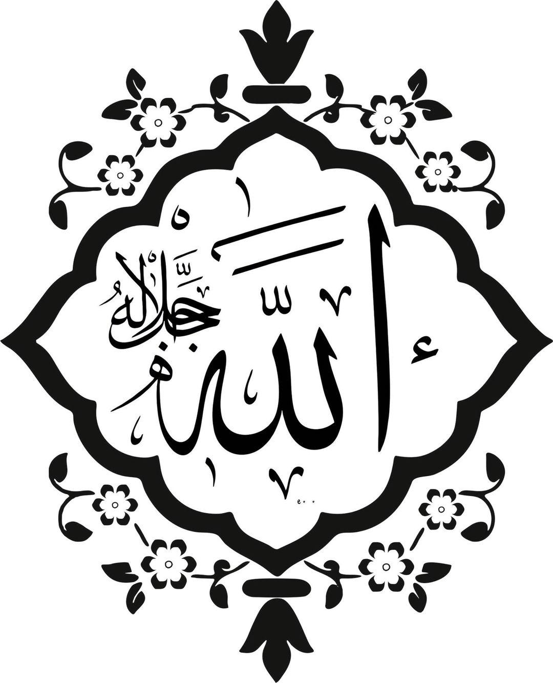 DesertRose,;,Allah calligraphy art,;, Sanat desen