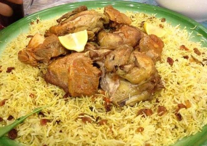 طريقة عمل الكبسة السعودي بالدجاج بالصور من ريحانة الجنه Recipe Ramadan Recipes Food Recipes