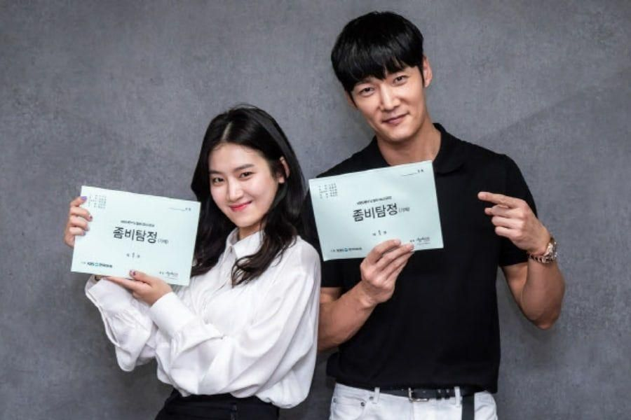 Choi Jin Hyuk, Park Ju Hyun, And More Impress At Script Reading For New Zombie Detective Drama