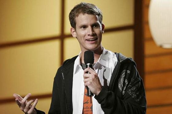 Before The Show He Had A Hilarious Standup Album Daniel Tosh Comedians Funniest Stand Up