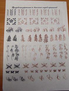 Diseños Para Decorar Uñas Plantillas Para Uñas Uñas