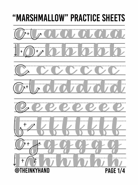 Marshmallow style brush calligraphy practice sheet by