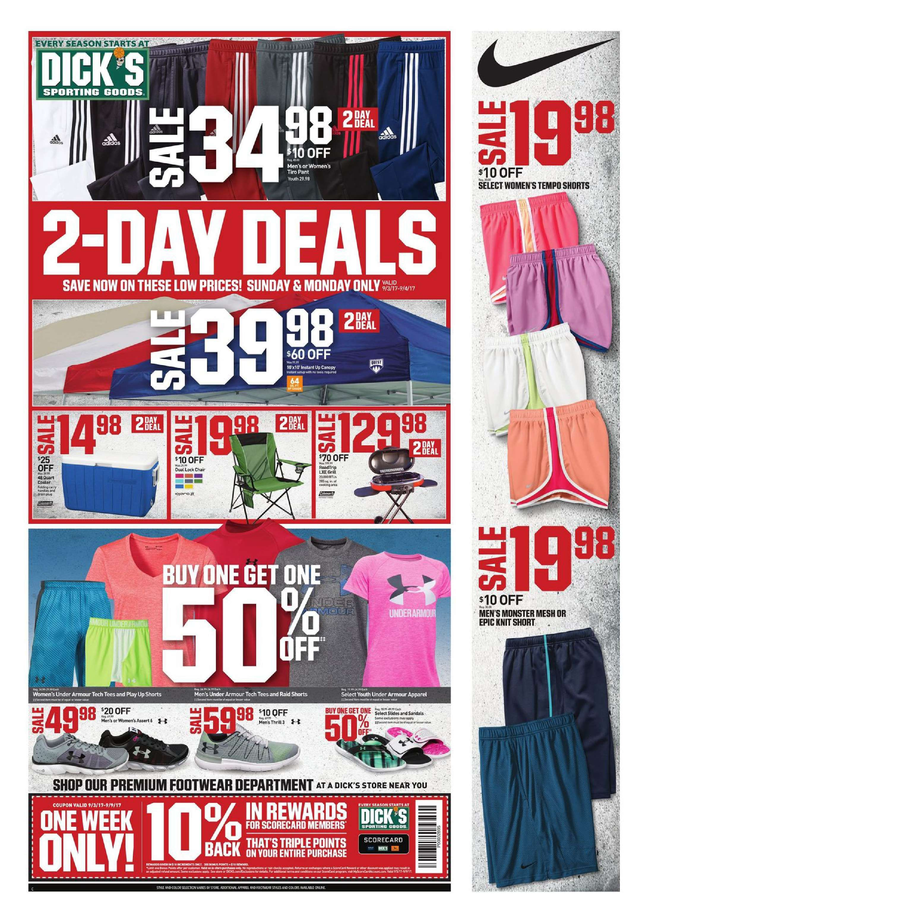 Marie michelle dick sporting goods weekly ad