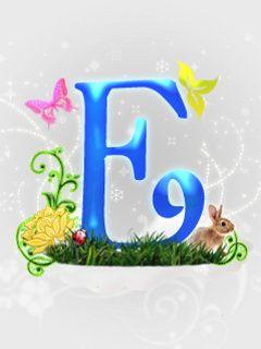 Letter E Wallpaper Lettering Letter E Pretty Fonts