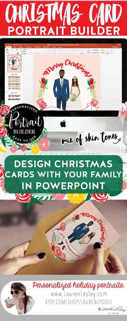 Design your own christmas cards in powerpoint christmas crafts christmas crafts family pictures christmas cards 2017 unique christmas cards christmas cards diy diy holiday cards do it yourself solutioingenieria Choice Image