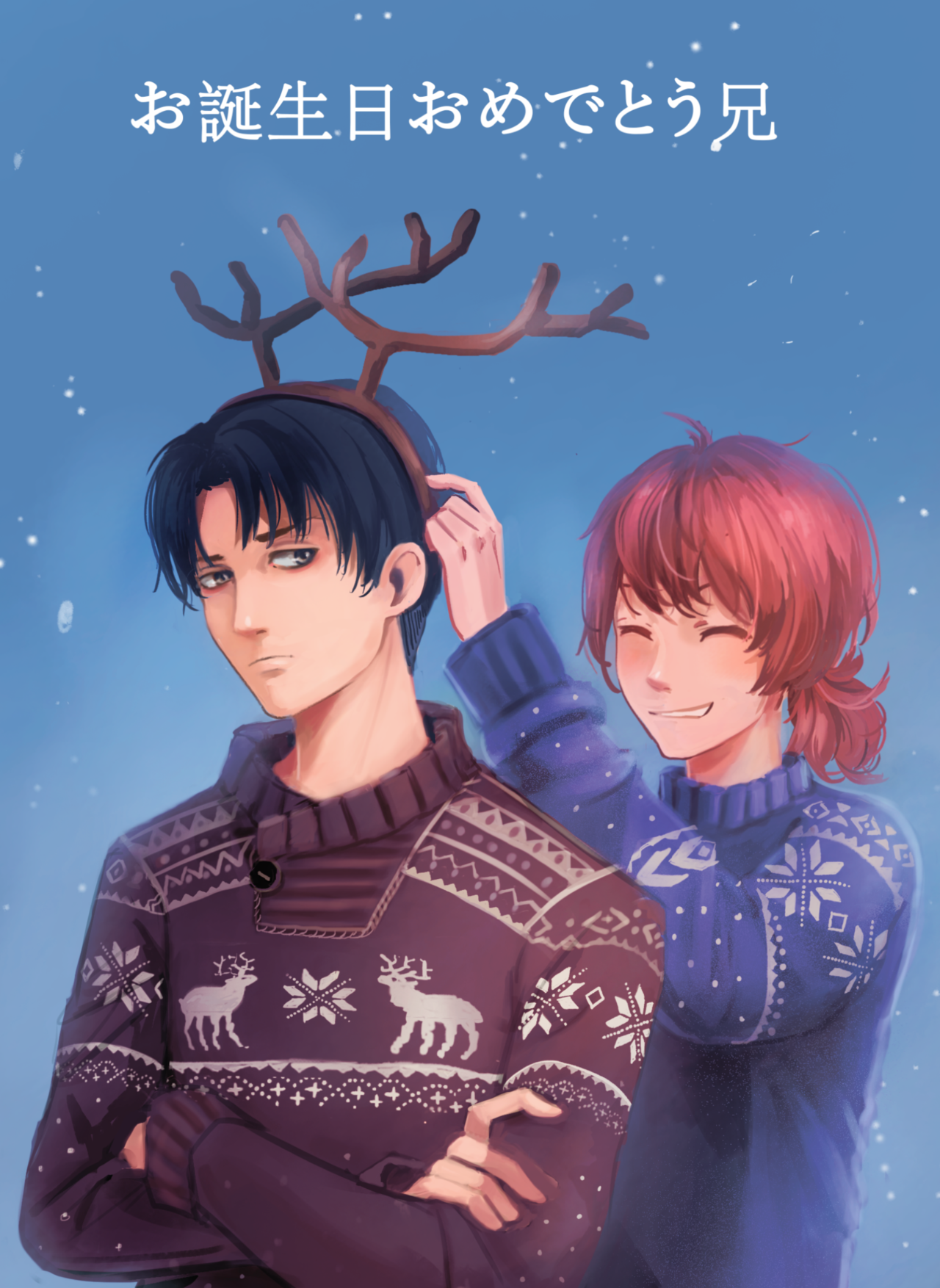 Levi and Isabel Christmas Attack on titan art, Happy