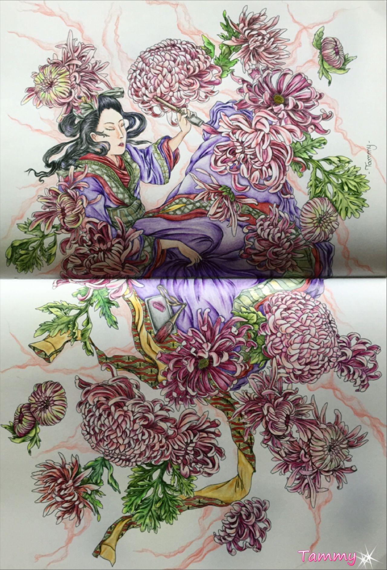 Les Saisons du Japon , Nancy Peña. Haiku poem - \