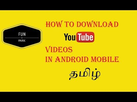 Awesome how to obtain youtube movies in android cell utilizing tube awesome how to obtain youtube movies in android cell utilizing tube mate tamil check ccuart Image collections