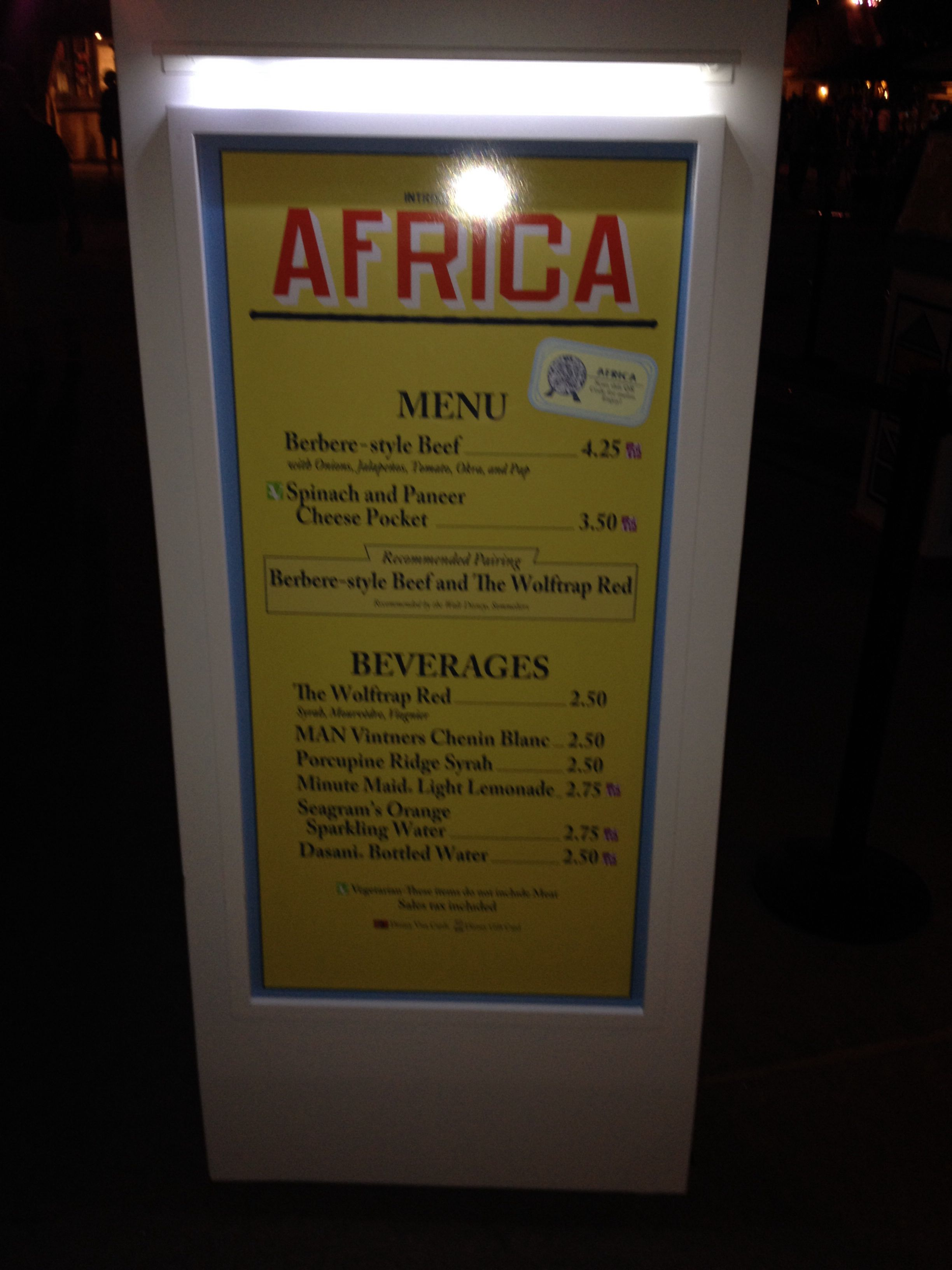 Africa section of Food & Wine at EPCOT.