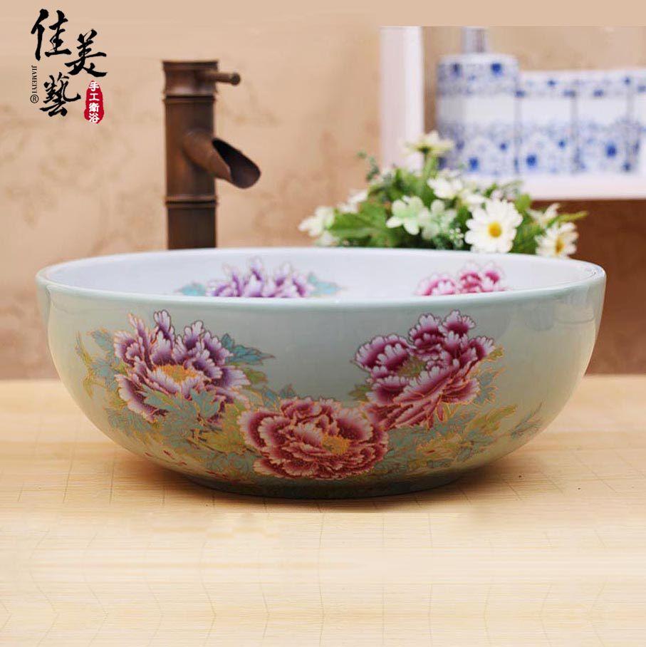 Jingdezhen Art Wash Basin Embossed Colored Peonies Above Counter