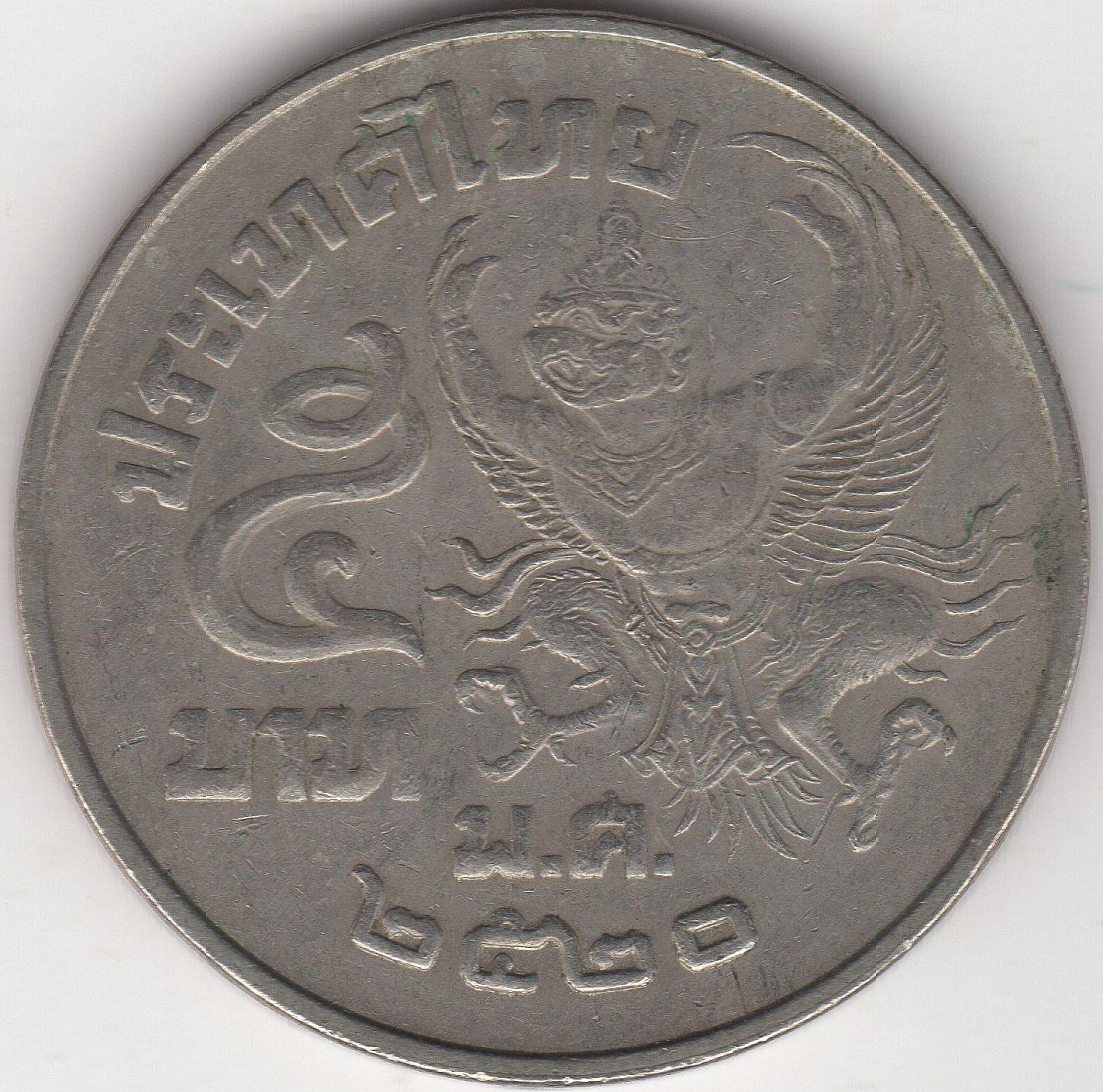 Thailand Rama Ix 5 Baht Coin World Coins Pennies2pounds