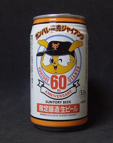 Suntory Beer 60th Anniversary Yomiuri Giants Cerveja E Latas