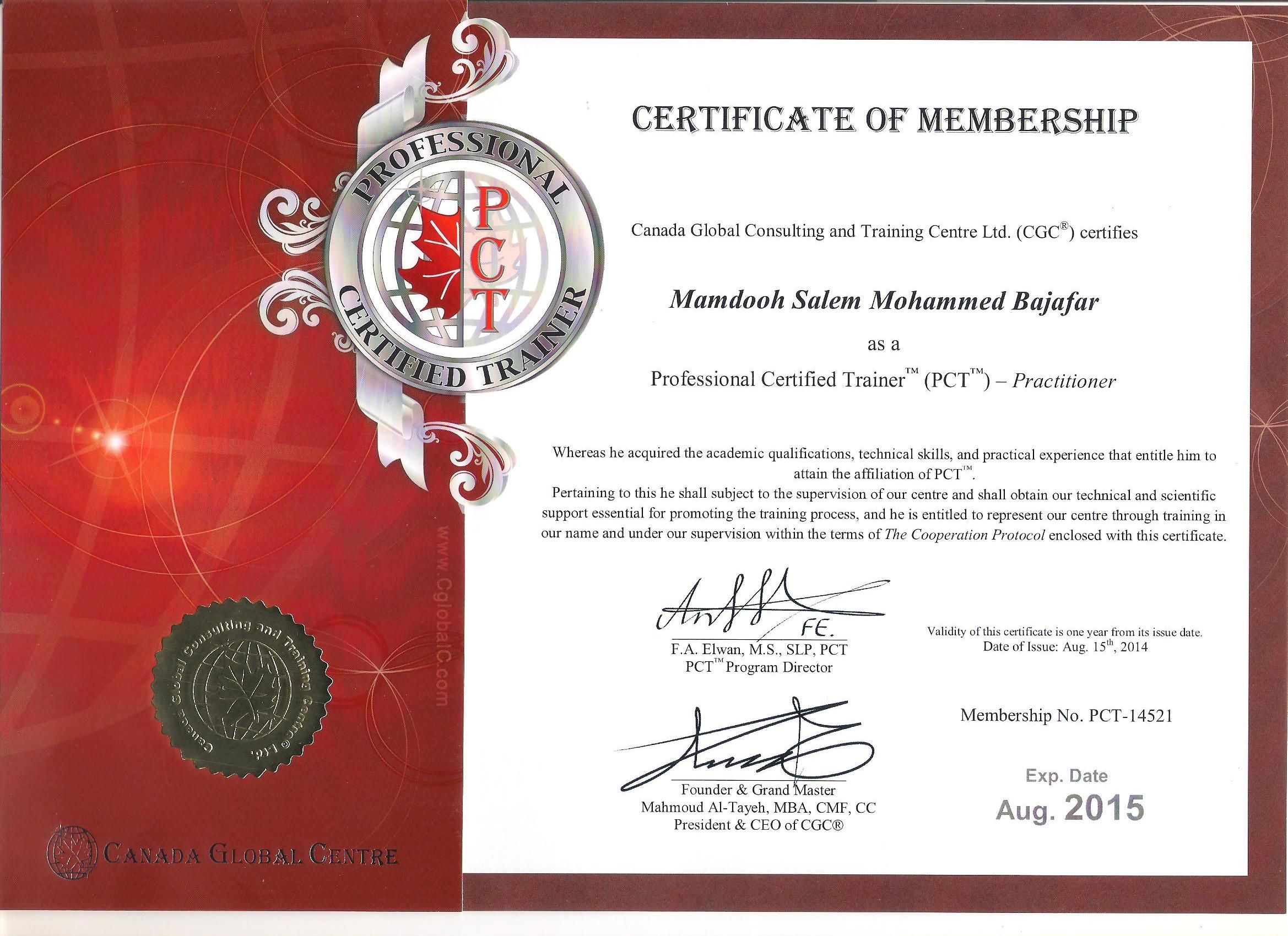 الآن مدرب معتمد من برنامج المدرب المحترف المعتمد Pct من المركز العالمي الكندي Training Center Certified Trainer Qualifications