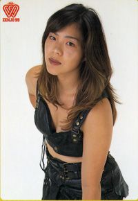Image result for takako inoue black gear