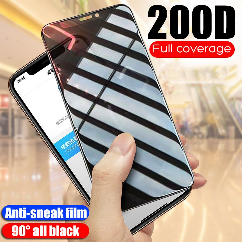 privacy screen iphone 11 pro max